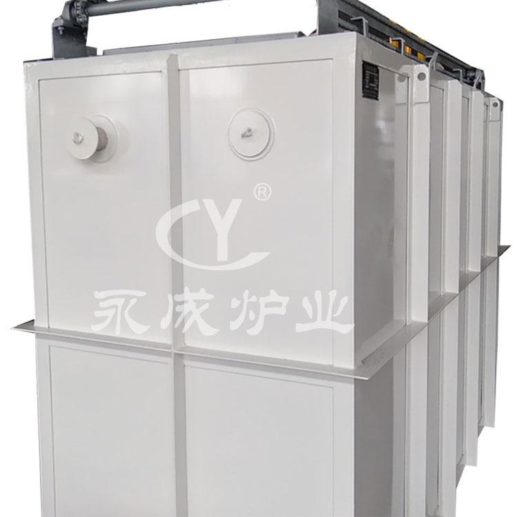 Nitrate furnace