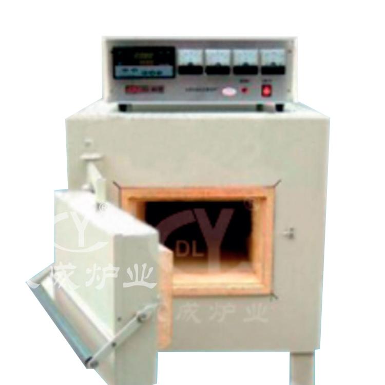 Experimental electric furnace