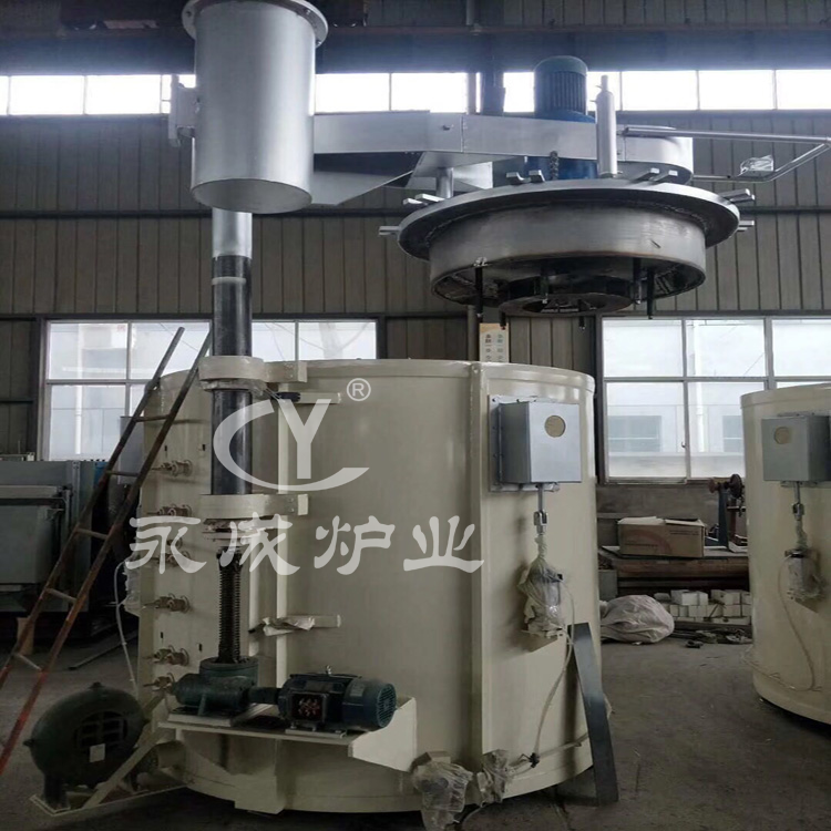 Quenching  tempering furnace