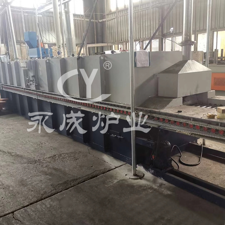 High temperature quenching furnace
