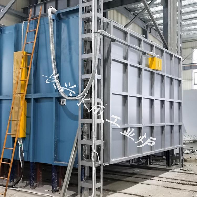 Energy saving trolley furnace