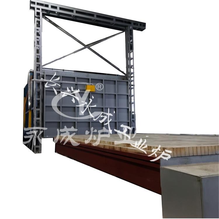 Trolley annealing furnace