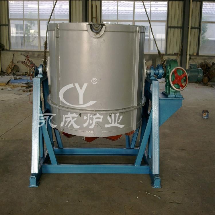 Inclined aluminum melting furnace