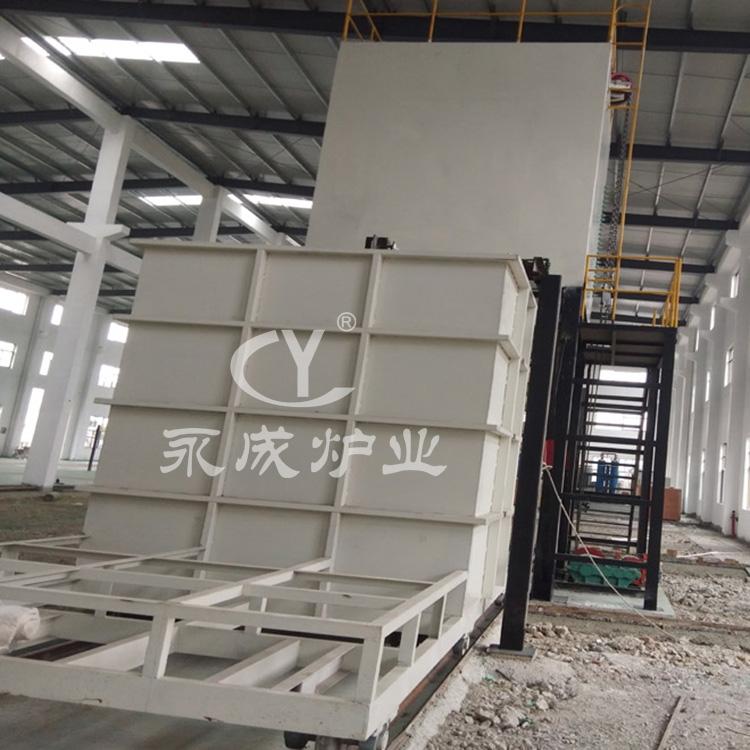 Aluminum alloy solution furnace