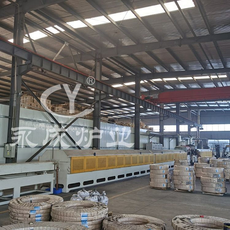 Quenching  tempering furnace for strip steel