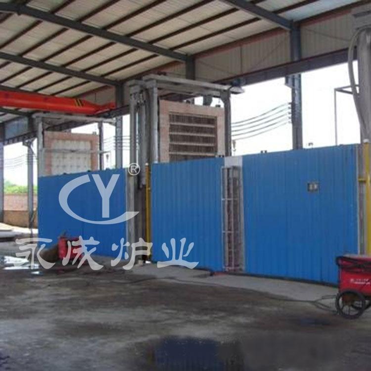 Multi stage trolley furnace